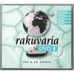 DVD-Video, Rakuvaria DVD 1